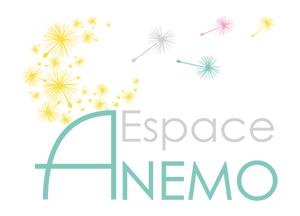 Espace Anémo - centre paramédical de Marche-en-Famenne (logopède, psychologue, neuropsychologue, psychomotricienne, kinésithérapeute, nutrithérapeute)